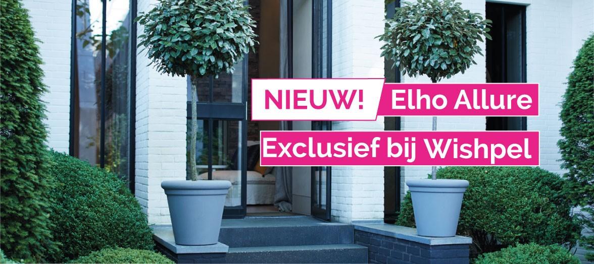 Elho Allure exclusieve collectie nieuw 2017